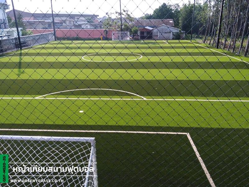 96 Club Trat สนามฟุตบอลหญ้าเทียม
